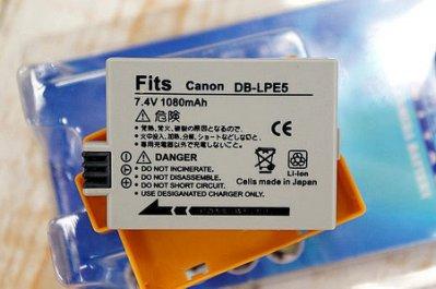 【中壢NOVA-水世界】CANON DB-LPE5 LP-E5 LPE5 副廠 鋰電池 充電電池【1年保固直接換新】