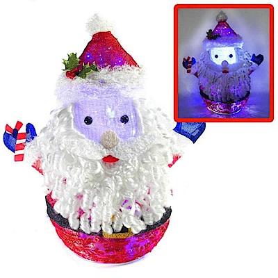 摩達客 中型聖誕彈簧折疊聖誕老公公LED燈擺飾 (60cm高/插電式燈串)