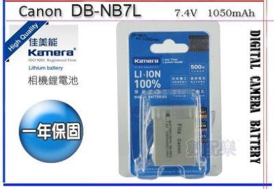 數配樂 佳美能 Kamera Canon NB7L NB-7L 鋰電池 G10 G11 G12 SD9 SX30 HS9