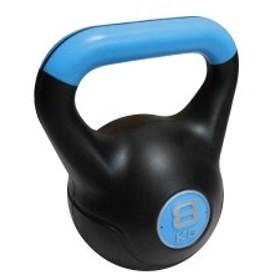 【セール】 フィットネス 健康 ダンベル プラスチックケトルダンベル 8KG 10805 ブルー