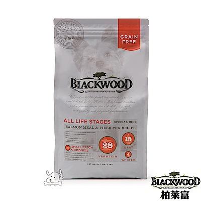BlackWood 柏萊富低敏挑嘴(鮭魚+馬鈴薯)無榖全齡犬糧 15磅