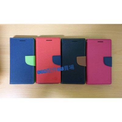 LG  K11+〈X410〉《陽光雙色側翻皮套》書本皮套 保護套 手機套 側掀套 可站立