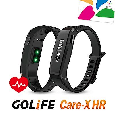 GOLiFE Care-X HR 智慧悠遊心率手環(血氧偵測)