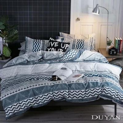 DUYAN竹漾 舒柔綿-雙人床包兩用被套四件組-波西米亞