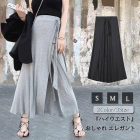 カジュアルにも!体型カバー★柔らかい・涼しい・気持ち良い素材スカート