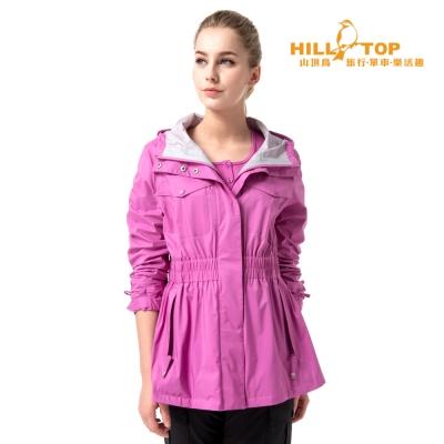 hilltop山頂鳥 女款 防水透氣抗UV外套 H22FS9 紫蘭