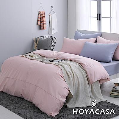 【HOYACASA】時尚覺旅 特大300織長纖細棉被套床包四件組-活力粉紫