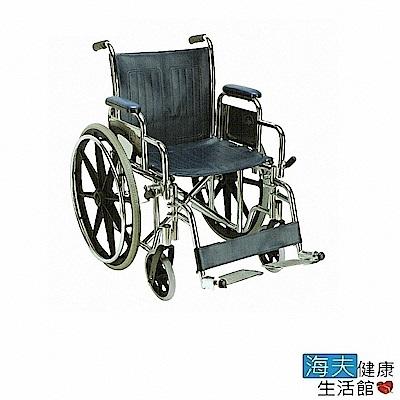 恆伸機械式輪椅 (未滅菌) 海夫健康生活館 鐵製 電鍍 加寬型 輪椅(ER-1201)
