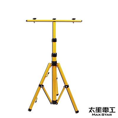 【太星電工】投射燈傘型伸縮支架燈桿160CM