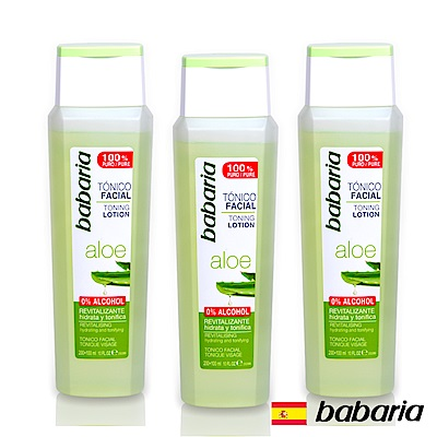 Babaria 極潤蘆薈保濕化妝水300ml 3入