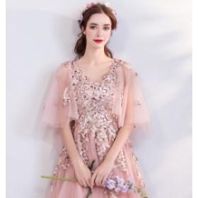 ロングドレス 人気 演奏会 パーティードレス ピアノ 発表会 披露宴 ブライズメイドドレス 花嫁 結婚式 パーティードレス フォー