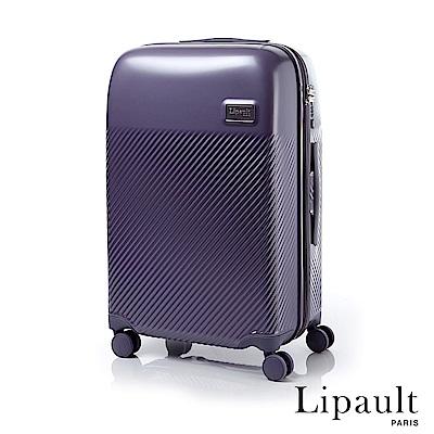 法國時尚Lipault 28吋Dazzling Plume 四輪硬殼行李箱(珠光紫)