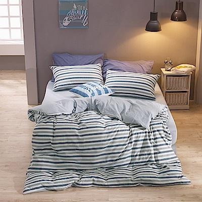 鴻宇 雙人床包薄被套組 色織水洗棉 希爾達 台灣製