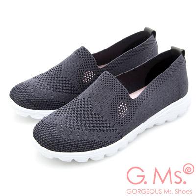 G.Ms. MIT極輕量Q彈-針織記憶鞋墊休閒鞋- 深灰