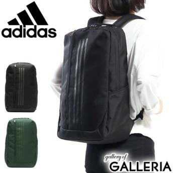 adidas アディダス スクエアリュックサック 20L 57535
