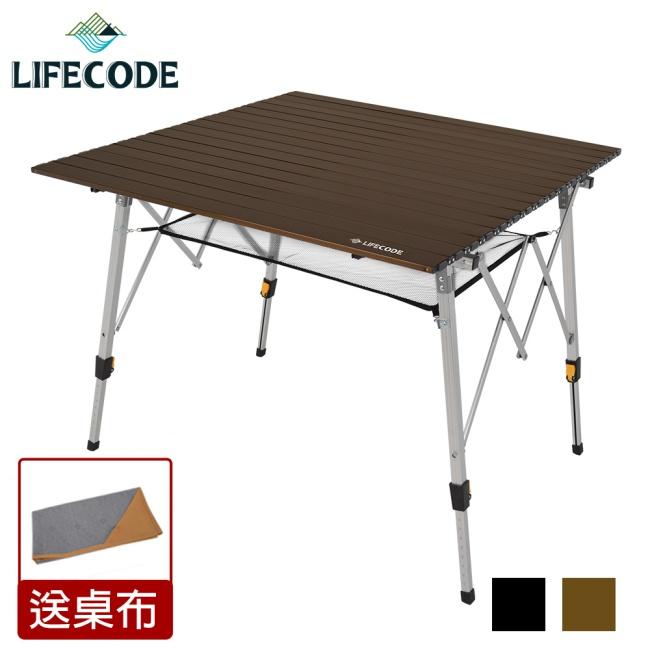 【LIFECODE】娛樂王鋁合金方型蛋捲桌/折疊桌(90x90cm)-古銅色(送桌布)