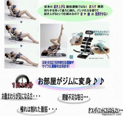 TIG 系列/健腹機/美背機 /挺腰機/塑腰機/腰酸背痛 /氣血循環/脊椎舒壓/拉筋/仰臥起坐