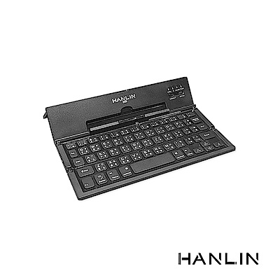 HANLIN-ZKB 便攜通用藍芽折疊鍵盤