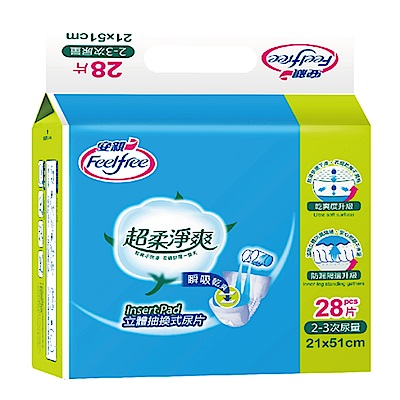 安親 立體抽換式尿片 超柔淨爽型 (28片x6包) 可搭配成人紙尿褲使用