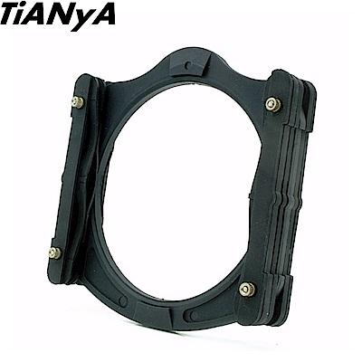 Tianya天涯100方形濾鏡片用托架套座(一般標準,裝2片)相容法國Cokin高堅Z系列Z型架