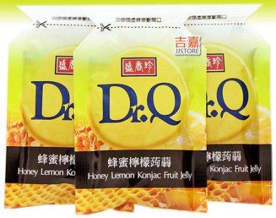 【吉嘉食品】盛香珍 成偉 Dr.Q 蒟蒻果凍 蜂蜜檸檬口味 1500公克[#1500]{016-623}