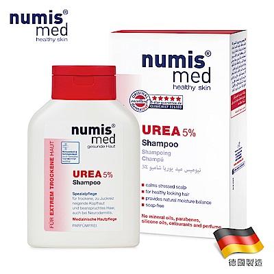 德國NumisMed-鎖水專科UREA倍潤洗髮精-200ML