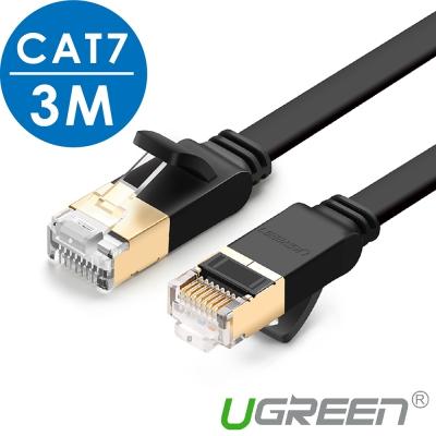 綠聯 CAT7網路線 FLAT版 3M