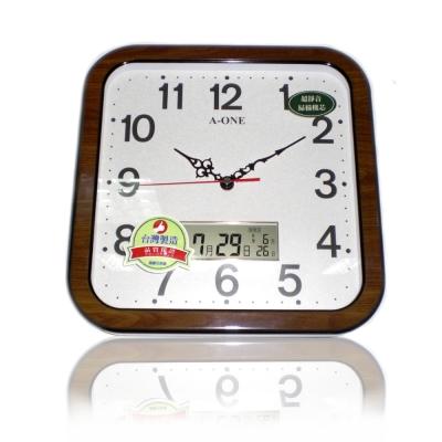 A-ONE 方型靜音LCD雙顯示高級石英掛鐘 (TG0229)