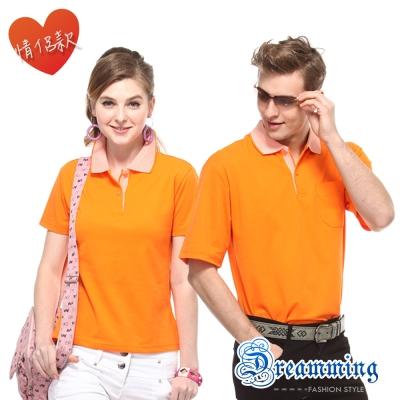 Dreamming 台灣製條紋領網眼短袖POLO衫(橘色)