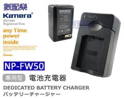 數配樂【SONY NP-FW50 充電器】相容原廠 電池FW-50 A5000 A7R A7 NEX5R NEX5T