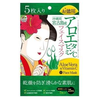 ユニマットリケン 沖縄県宮古島産アロエとビタミンCのフェイスマスク 5枚入 ※ご発送までに11日以上お時間を要します。