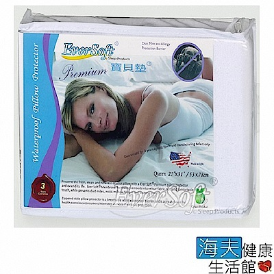 Ever Soft 寶貝墊 Premium 天鵝絨綿保潔床墊 看護床墊專用92x203cm