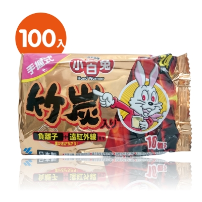 ★添加了竹炭成分,效果更佳★最高溫度65℃/平均溫度51℃ ★持續24小時維持在40℃以上★小林製藥出品,日本製