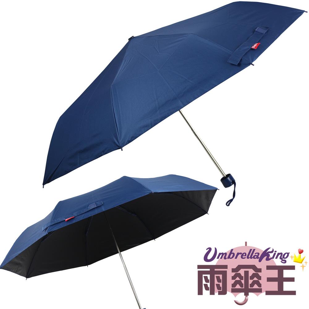 高品質 PG 速乾黑膠傘布 抗風傘骨結構再進化 全配色傘布傘骨握把 防撥快乾傘布方便貼心 享有終身免費維修服務