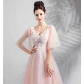 お得 高品質 パーティドレス ロングドレス ピンク 舞台ドレス カラードレス 結婚式 二次会 発表会 演奏会 人気 パーティードレ