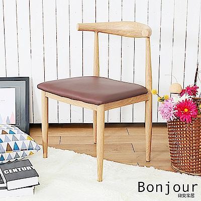 日安家居多莉斯牛角造型皮餐椅-鐵腳-二色-總寬53x總深52x總高76cm