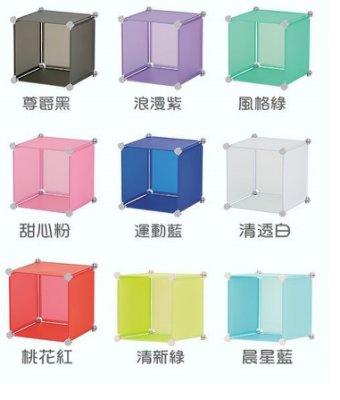 代購~~diy家具9格9門收納櫃/組合櫃