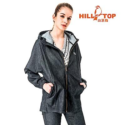 【hilltop山頂鳥】女款吸濕排汗彈性牛仔外套S02FB5-黑