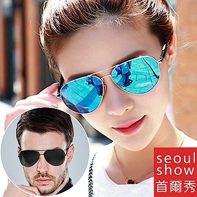seoul show金屬框雷朋款 太陽眼鏡UV400墨鏡 A103