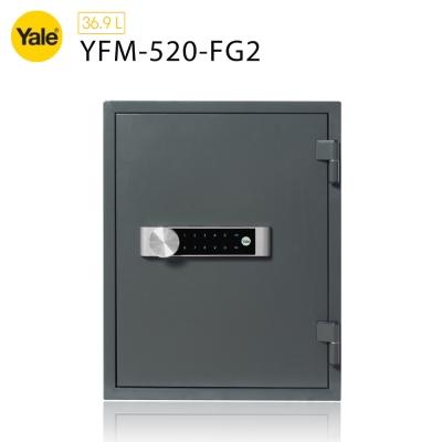 耶魯Yale 密碼觸控防火款保險箱YFM-520-FG2