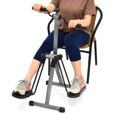 台灣製造 手足健身車滑步機 兩用手腳訓練器P248-MW04SH