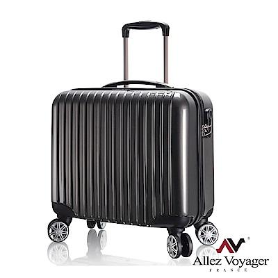 奧莉薇閣 18吋行李箱 登機箱 PC電腦商務旅行箱 極致領航(灰色)