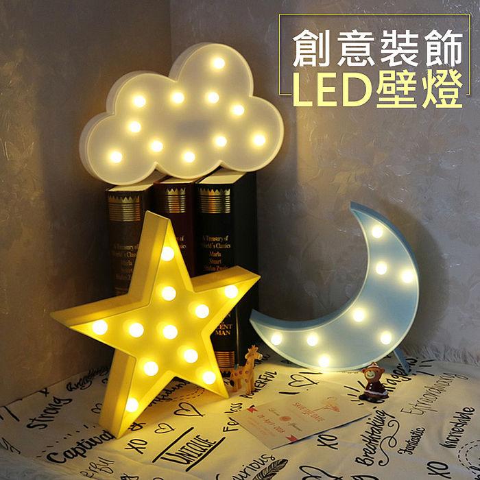 造型情境燈 塑造美好居家生活環境
