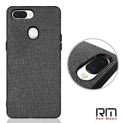 RedMoon OPPO R15 時尚皮革雙料手機殼