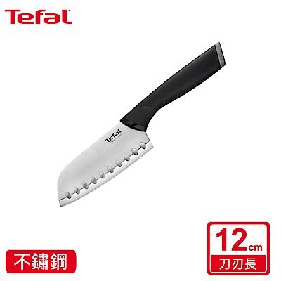 Tefal法國特福 不鏽鋼系列日式主廚刀12CM(快)
