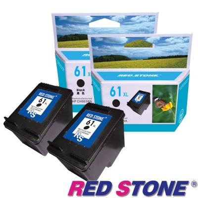 RED STONE for HP CH563WA(黑色×2)NO.61XL環保墨匣