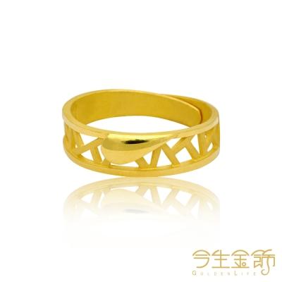 今生金飾 心心相印男戒 黃金戒指