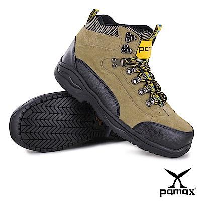 PAMAX帕瑪斯-銀纖氣墊、休閒高抓地力安全鞋-PA00315H