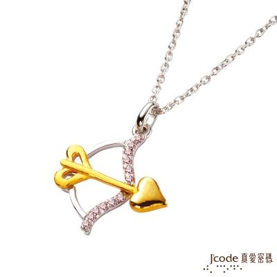 J code真愛密碼金飾 情人快遞黃金/純銀墜子 送白鋼項鍊