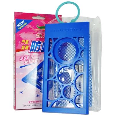 鱷魚 門窗庭園防蚊片 1片/盒 ( 精品型)